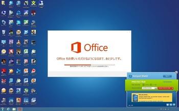 office2013-15.JPG