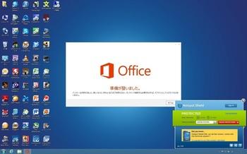 office2013-16.JPG