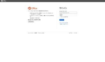 office2013-3.jpg