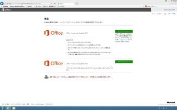 office2013-8!.jpg